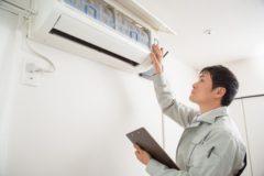 エアコンの取り付け、交換は株式会社島電にお任せください!